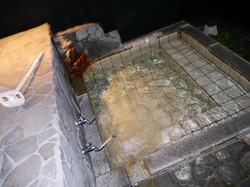 鷹ノ巣館 柊の荘 露天風呂