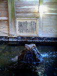 高七城 謙信松の湯