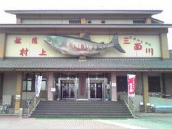 イヤボヤ会館
